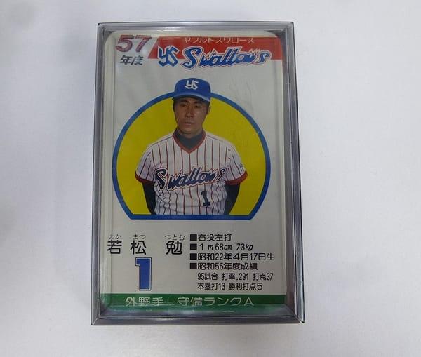 タカラ プロ野球 ゲーム カード 57年度 ヤクルト 30枚_1
