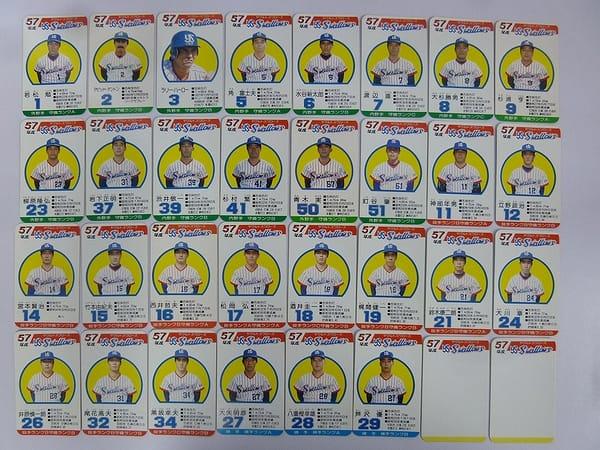 タカラ プロ野球 ゲーム カード 57年度 ヤクルト 30枚_2