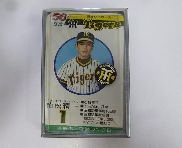 タカラ プロ野球ゲーム カード 56年度 阪神 30枚 ケース_1