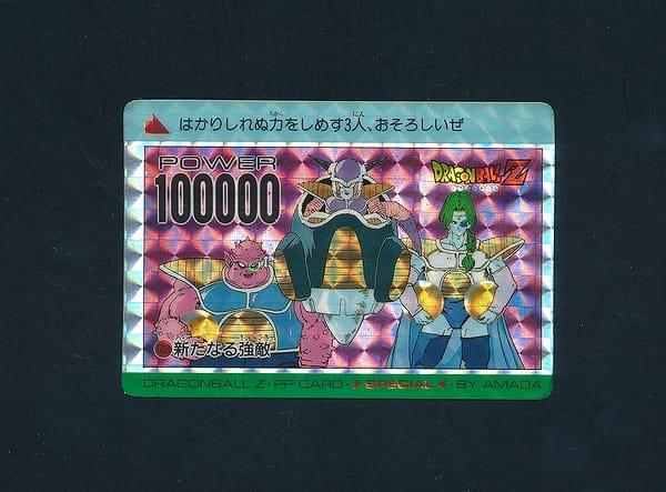 アマダ ドラゴンボール PP カードダス スペシャル 603