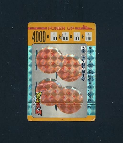 アマダ ドラゴンボール PP カードダス 299 スクラッチ_1