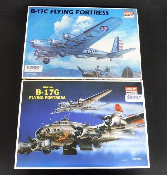 アカデミー 1/72 BOEING B-17G FLYING FORTRESS 他