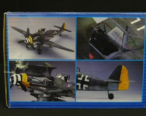 トランペッター 1/24 メッサーシュミット Bf109K-4_2