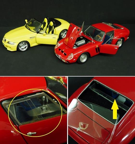 1/18 ブラーゴ ミニカー まとめ フェラーリ 250GTO BNW_3