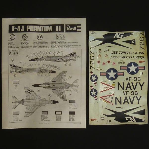 レベル 1/32 F-4J ファントム II / プラモデル_2