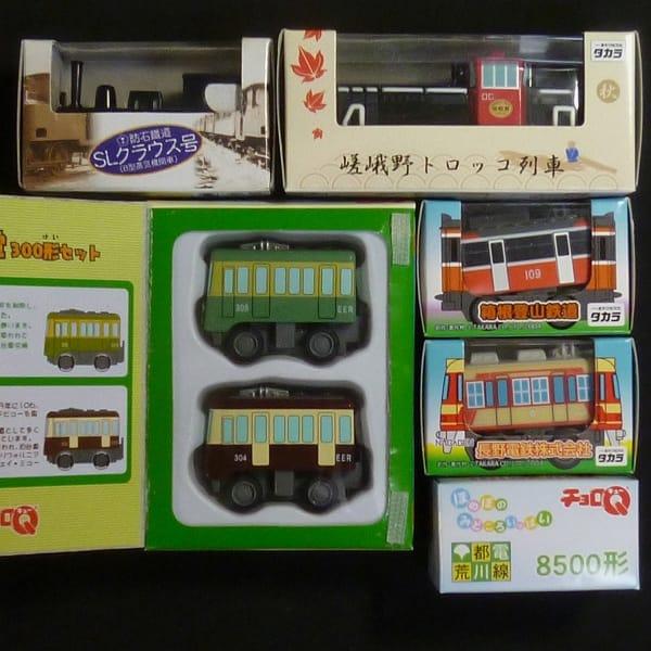 チョロQ 電車 SLクラウス号 名鉄510形 750形他_2