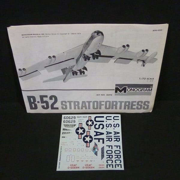 モノグラム 1/72 B-52 ストラトフォートレス_3