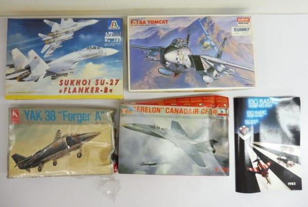 1/72 現用機 カナダ空軍 CF-18 YAK 38 他 / エッシー