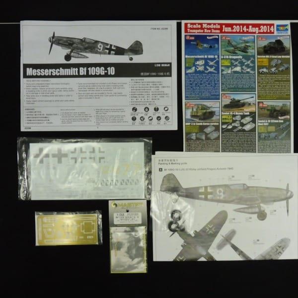 トランペッター 1/32 メッサーシュミット Bf-109G-10_2