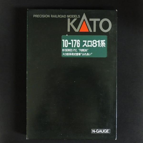 KATO 10-176 スロ81系 和式 客車 ふれあい / Nゲージ_1