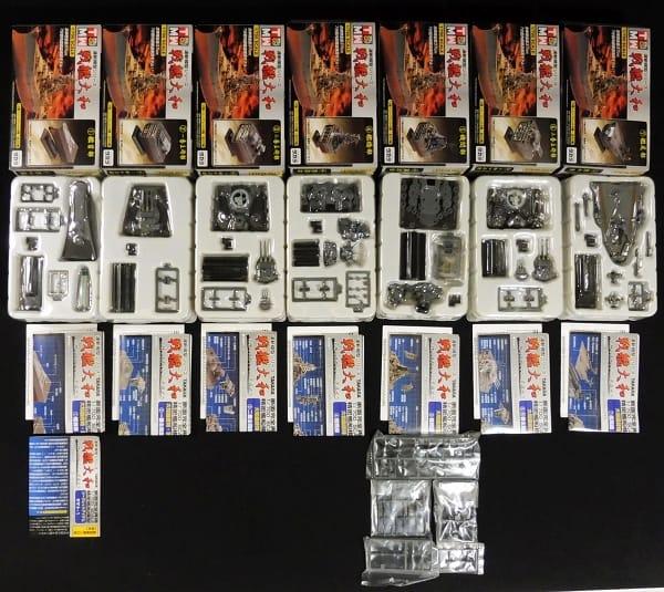 1/700 連斬模型 戦艦大和 竣工時 , 最終時 (ヤマト-1付)_3