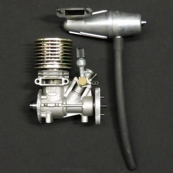 京商 GS11R  マフラー付 / ラジコン用エンジン