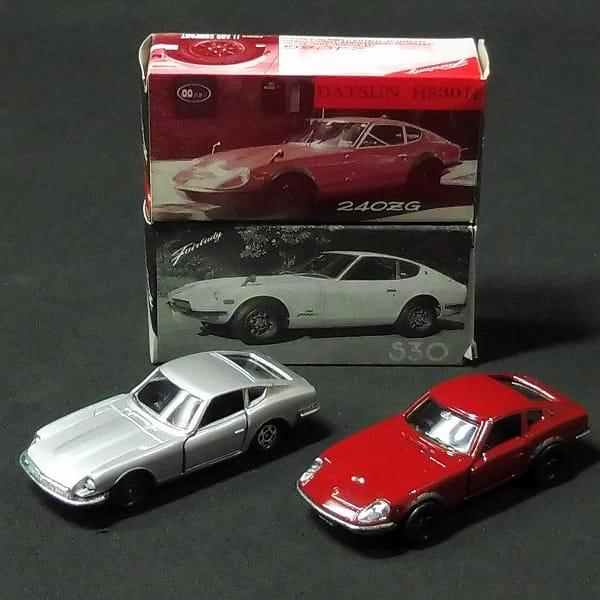 アイアイアド特注トミカ日本製 フェアレディ 240GZ Z332_1