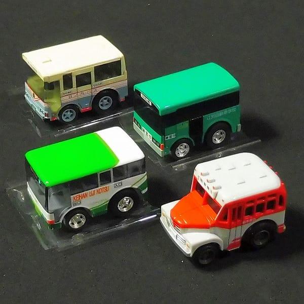 チョロQ バス はとバス ボンネットバス 高速バス_2