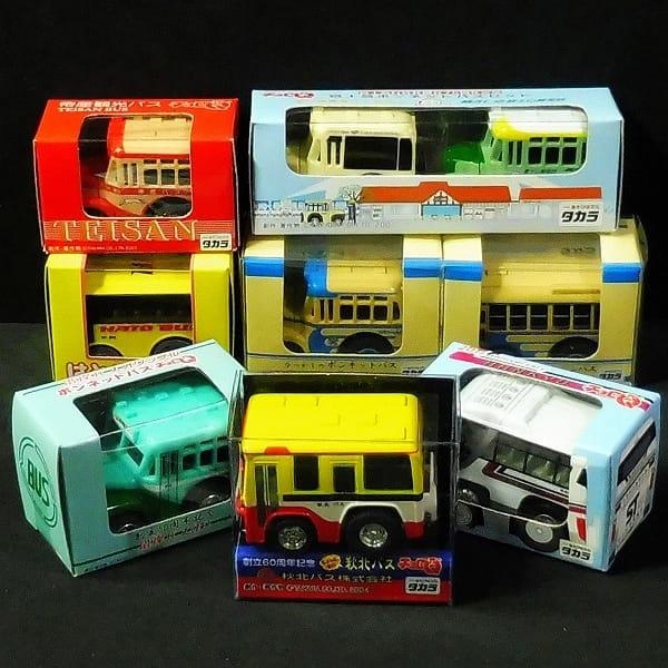 チョロQ バス はとバス ボンネットバス 高速バス_3