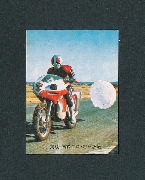 カルビー 当時 旧 仮面ライダー カード 504 SR21版