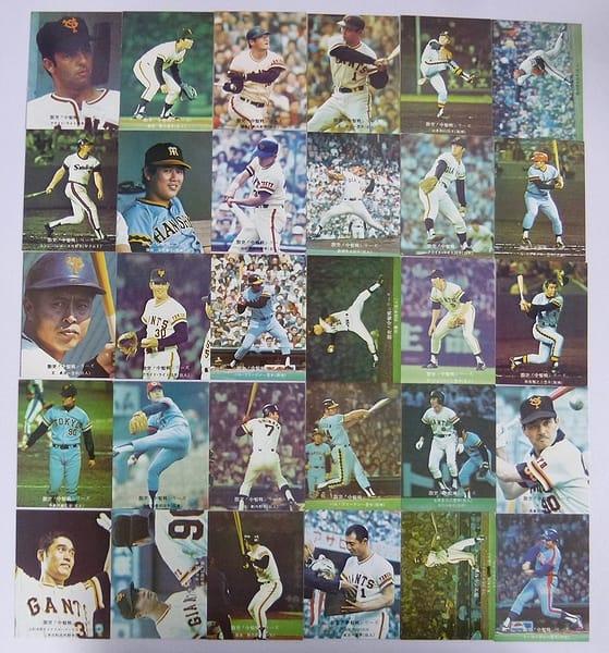 カルビー プロ野球カード 1976年 中盤戦 645~709 30枚