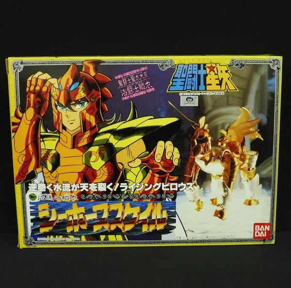 聖闘士星衣大系 シーホーススケイル 海馬 / 聖闘士星矢