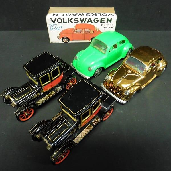 市村商店 クラシックカー フォルクスワーゲン ブリキ