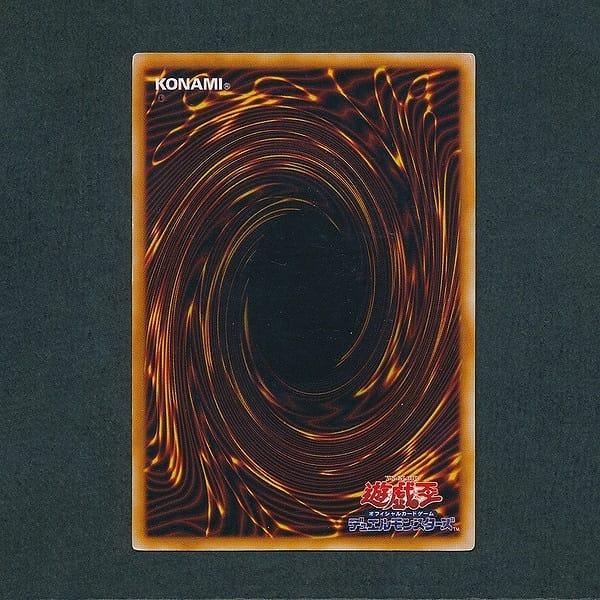 遊戯王 真紅眼の黒竜 初期版 ウルトラレア レッドアイズ_3
