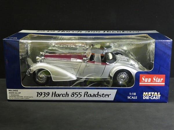 サンスター 1/18 ホルヒ855 ロードスター 1939/ミニカー