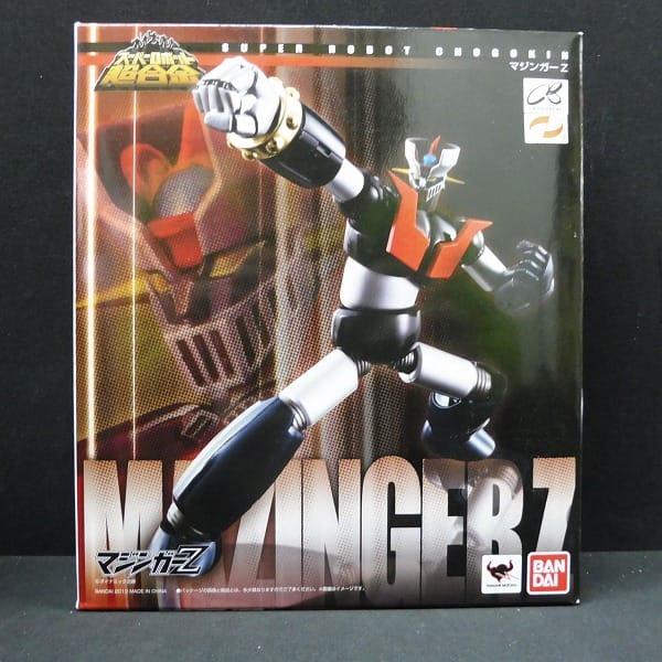 スーパーロボット超合金 マジンガーZ / BANDAI_1