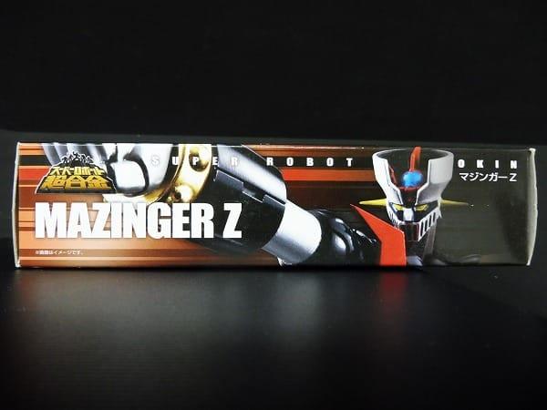 スーパーロボット超合金 マジンガーZ / BANDAI_3