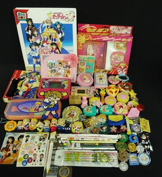 美少女戦士セーラームーン グッズ 手帳 CD 他_1