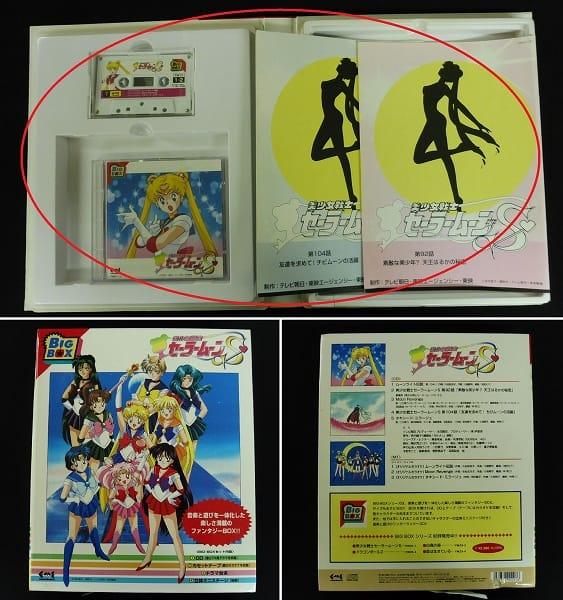 美少女戦士セーラームーン グッズ 手帳 CD 他_3