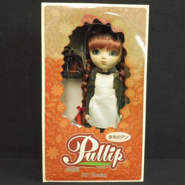 プーリップ pullip F-516 赤毛のアン / ドール 人形
