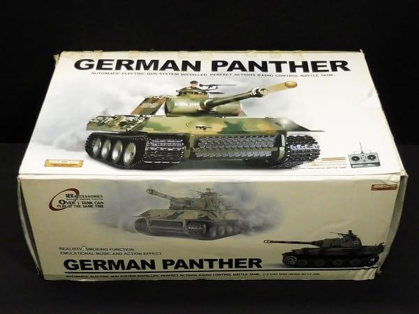 ヘンロン 1/16 GERMAN PANTHER パンター ラジコン戦車