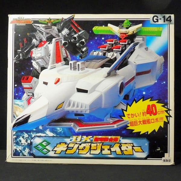 DX 超弩級合体 キングジェイダー / 勇者王ガオガイガー