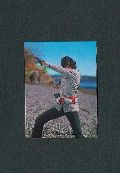 カルビー 旧 仮面ライダースナック カード 510 KR21