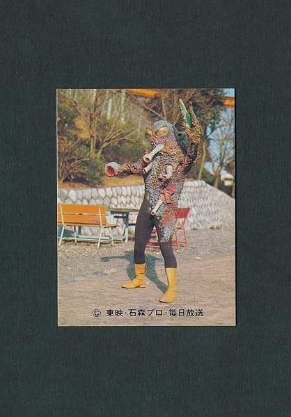 カルビー 旧 仮面ライダースナック カード 511 KR21