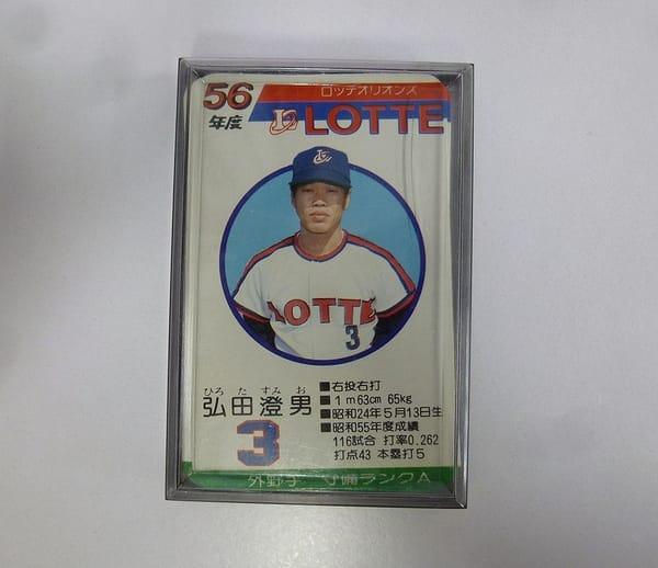 タカラ プロ野球ゲーム カード 56年度 ロッテ 30枚