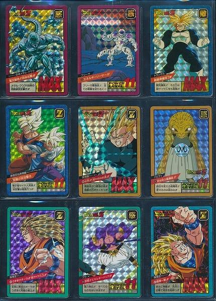 ドラゴンボール カードダス スーパーバトル キラ No.114 92年版 他