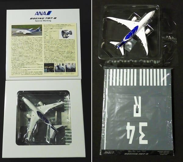 1/400 ANA ボーイング 787-8 ダイキャスト / 全日本空輸_2