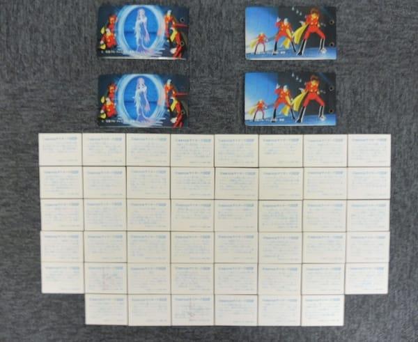 山勝 超銀河 サイボーグ009 ミニカード 46枚 アルバム_2