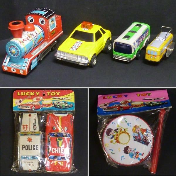 レトロ玩具 ブリキ 機関車 タクシー ウェスタンセット他_2