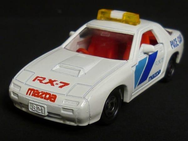 トミカ 赤箱 日本製 マツダ サバンナRX-7 ペースカー 白