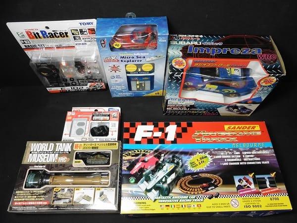 F-1 スロットカー ワールドタンクミュージアム 他_1