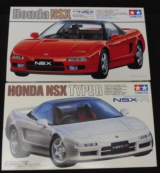 タミヤ 1/24 HONDA NSX タイプR プラモデル / 車