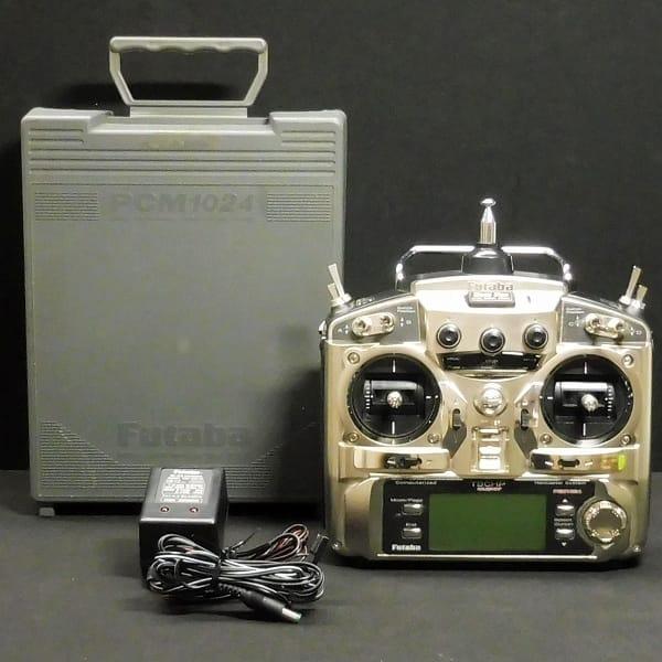 フタバ T9CHP Super / 空用 プロポ 送信機 ケース付