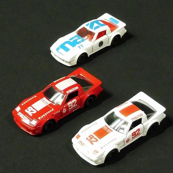 トミカ 日本製 マツダ RX-7 レーシング 3台