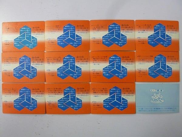 ビックリマン カード キラ有 11枚 他_2