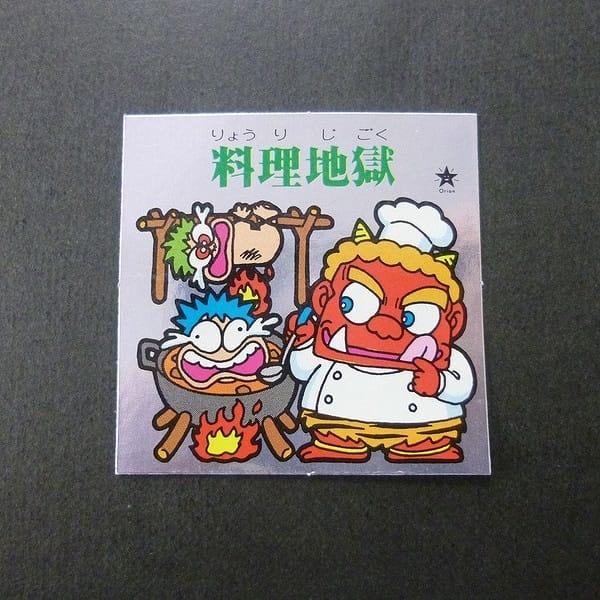 極美オリオン ひょうきんマン TVギャグ マイナーシールa_1