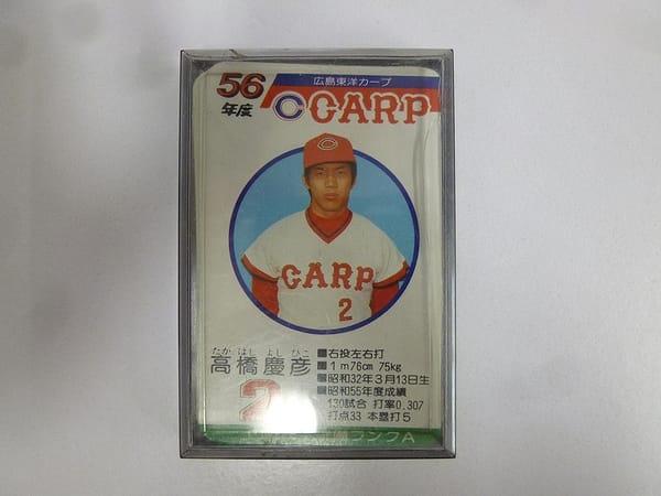 タカラ プロ野球 ゲーム カード 56年度 広島 30枚_1