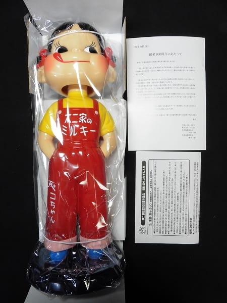 不二家 創業100周年記念 復刻版 ペコちゃん 人形_2