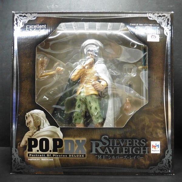 P.O.P POP DX ワンピース 冥王 シルバーズ・レイリー_1