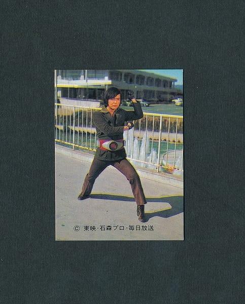 カルビー 旧 仮面ライダー カード 498 KR21_1
